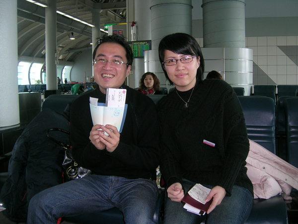 第一次出國