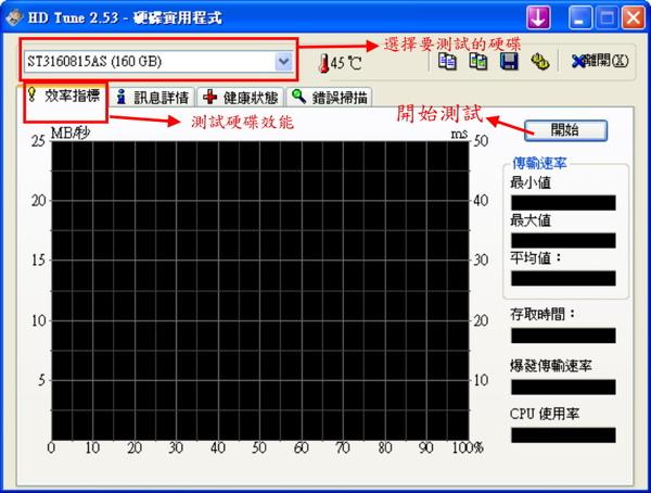 HDD-01.jpg