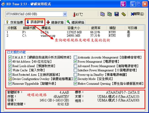 HDD-02.jpg