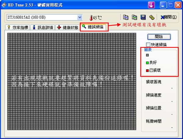 HDD-04.jpg