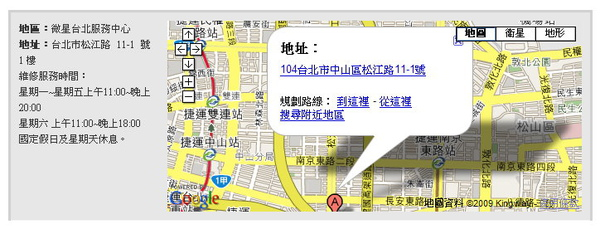 地圖-01.jpg