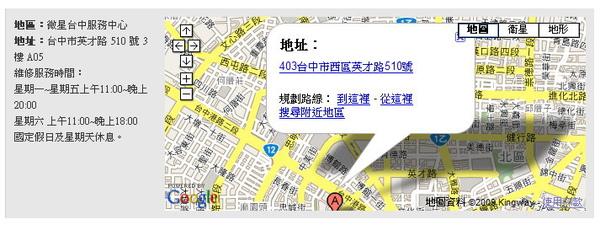 地圖-03.jpg