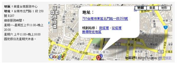 地圖-04.jpg