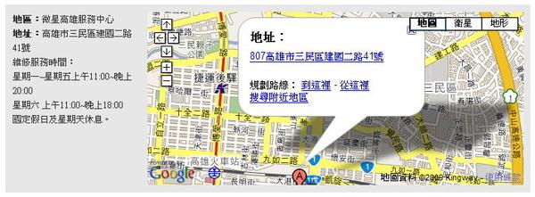 地圖-05.jpg