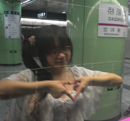 地鐵北新橋站