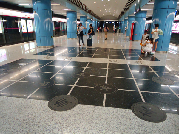 某地鐵站的地板,很有趣的是象棋棋盤