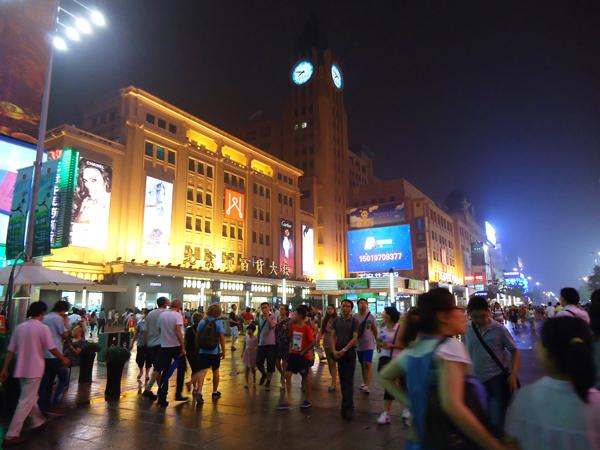 王府井大街