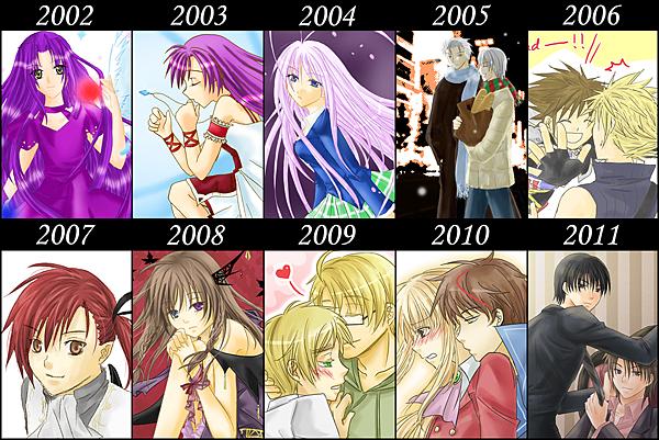 10年進化錄