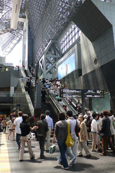 Hello! Kyoto Station! See U again!