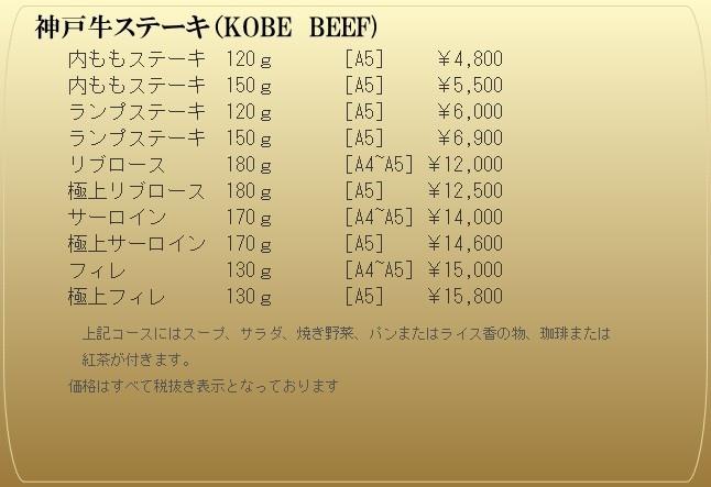 mouriya_menu.jpg