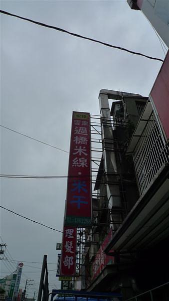 P1130423.JPG