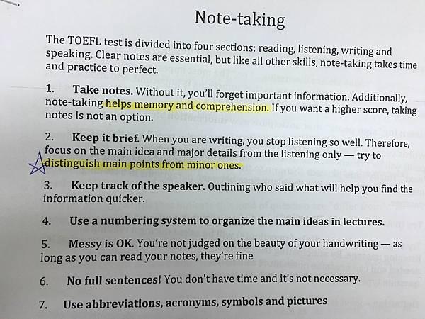 托福TOEFL筆記技巧1.JPG