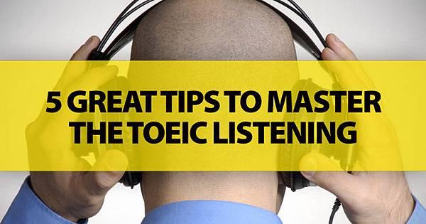 多益聽力準備技巧.jpg