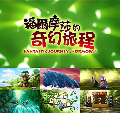 FJF-teaser-title.jpg