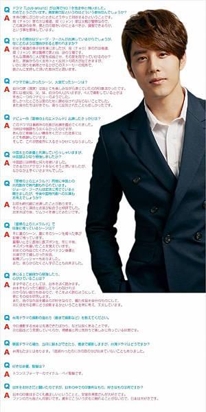 interview_01