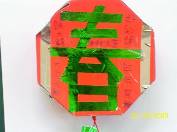 5.李桂雅-1.jpg