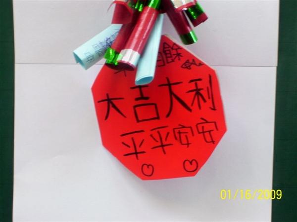 9劉淑雅-2.jpg