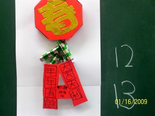 12.李宜庭-1.jpg
