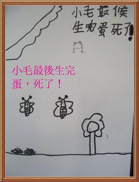 100_3515.jpg