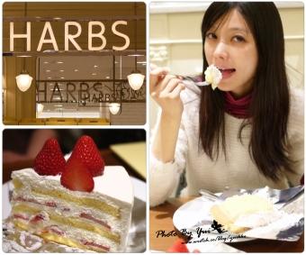 harbs_fb