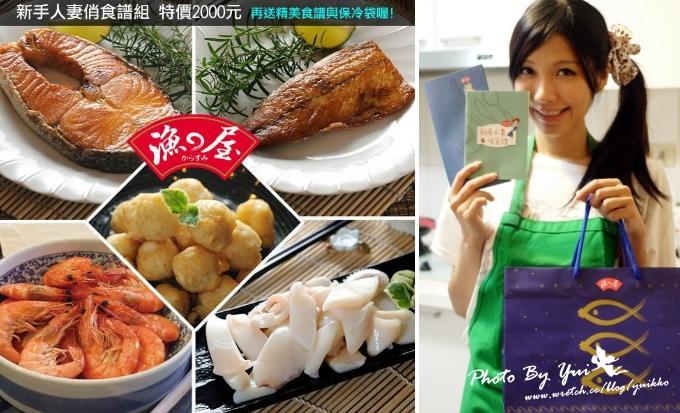 魚之屋_26