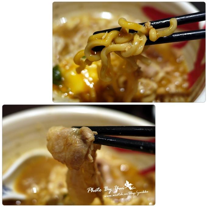 麵屋武藏虎嘯_09.jpg
