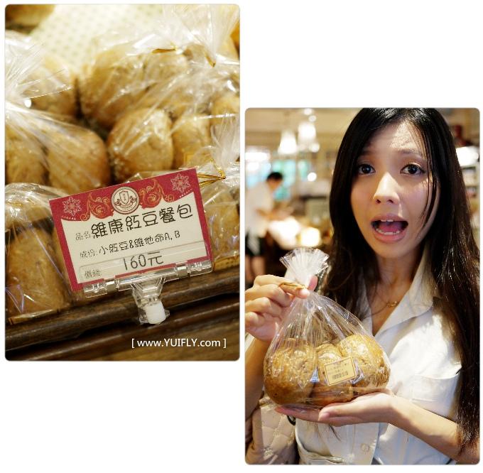 克莉蒙汀麵包_12.jpg