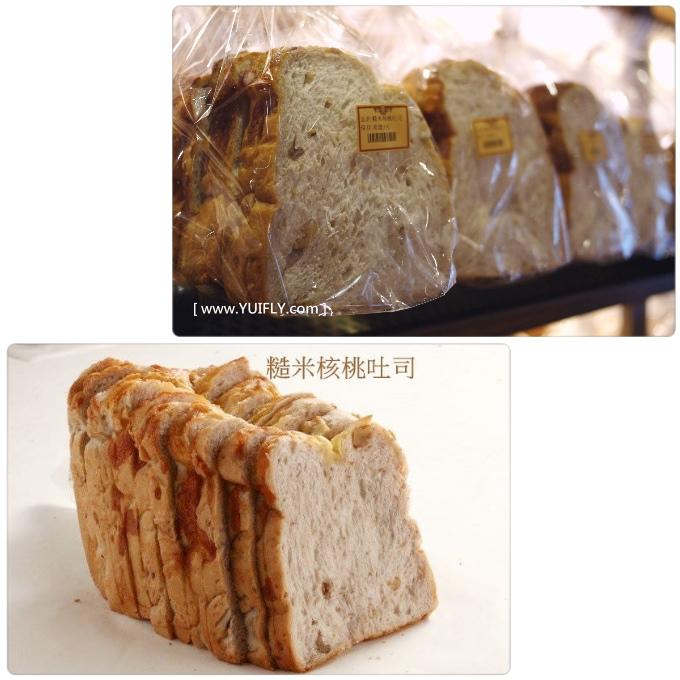 克莉蒙汀麵包_15.jpg