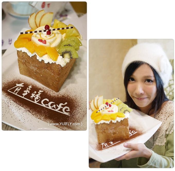 有幸福cafe_06.jpg