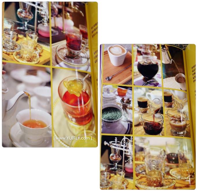 有幸福cafe_17.jpg