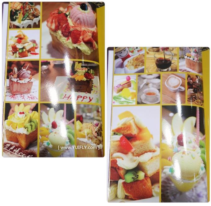 有幸福cafe_18.jpg