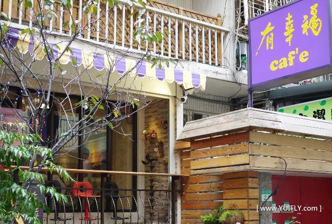 有幸福cafe_39.jpg