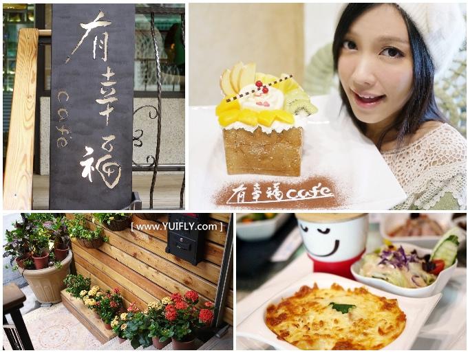 有幸福cafe_44_副本.jpg