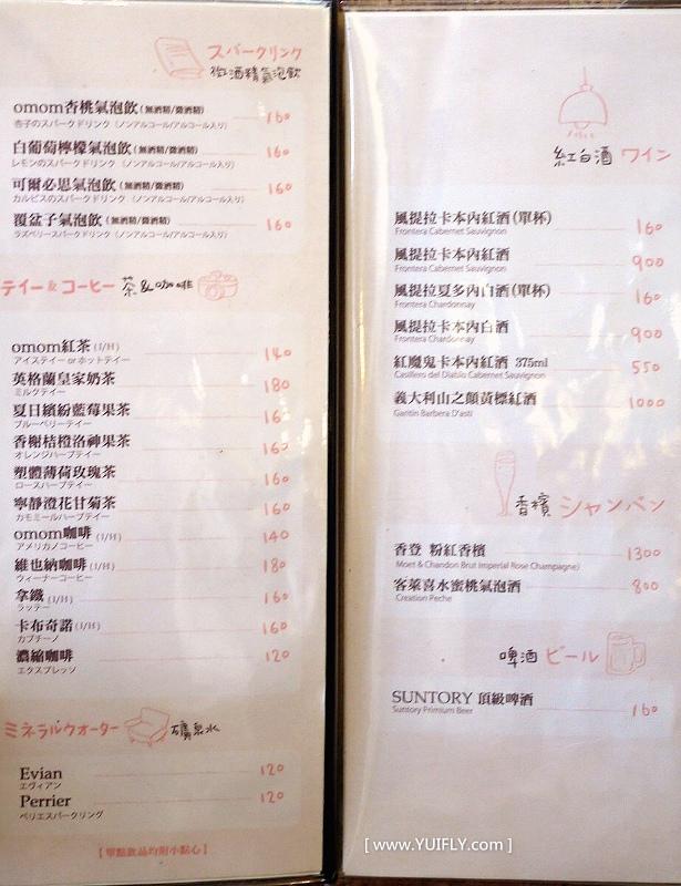 杏桃鬆餅屋_14.jpg