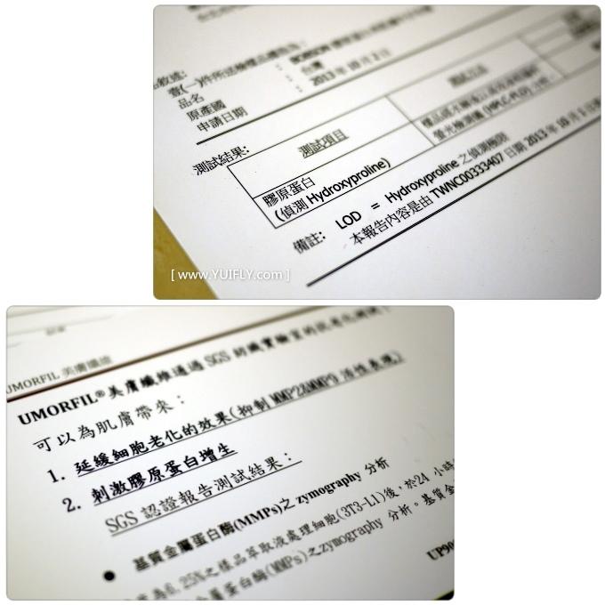 BOBSON膠原蛋白美肌褲_07.jpg