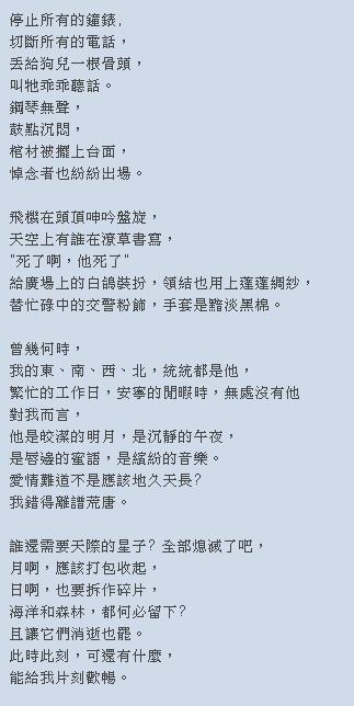 Tom_story_03.jpg