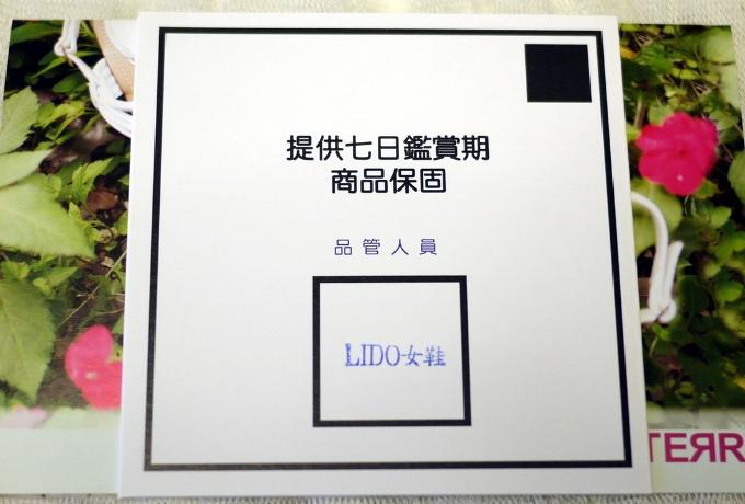 Lido_30.jpg