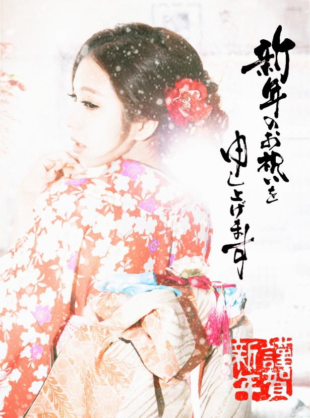 新年和服_25.jpg