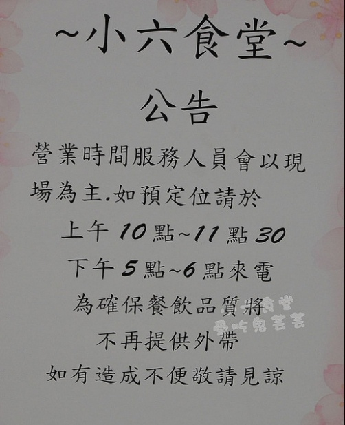 小六_16.jpg