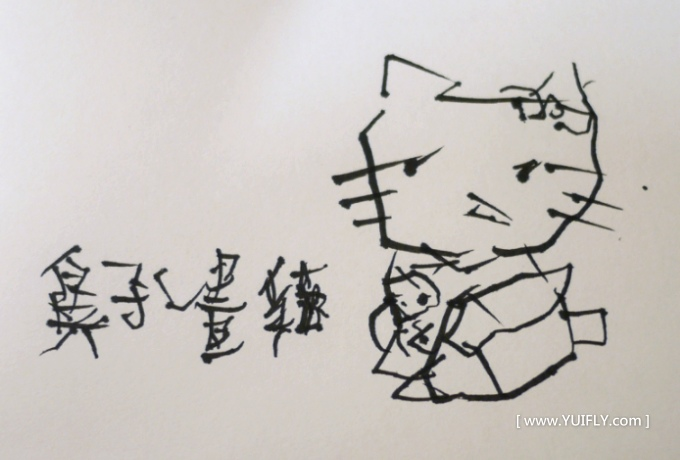 畫貓_05.jpg