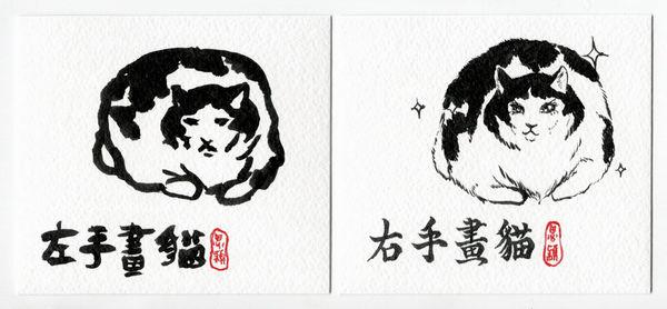畫貓_08.jpg