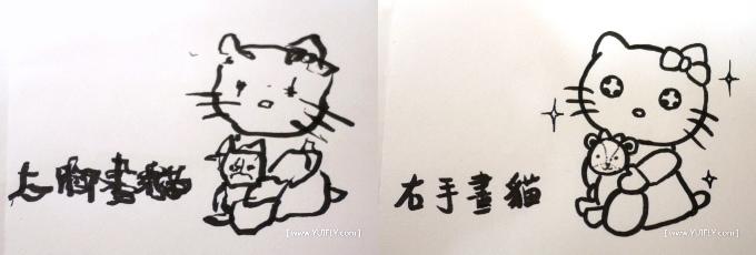 畫貓_12.jpg