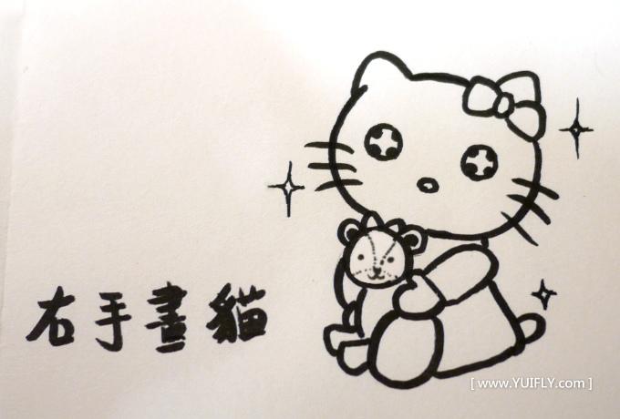 畫貓_10.jpg