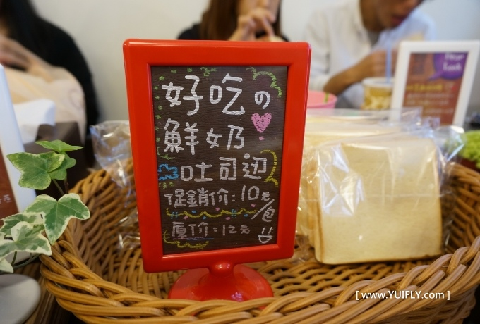 豐盛號早餐店_04.jpg