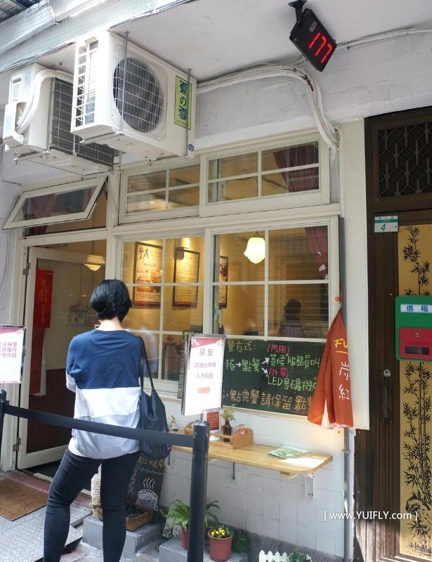 豐盛號早餐店_12.jpg
