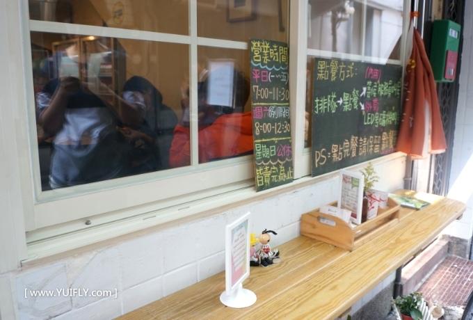 豐盛號早餐店_13.jpg