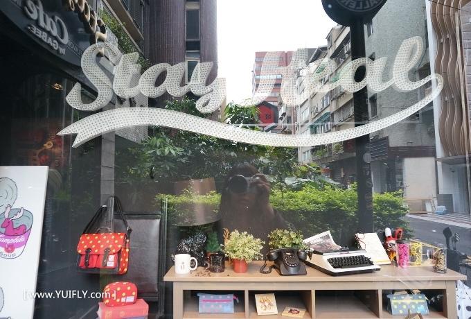 stayreal_03.jpg