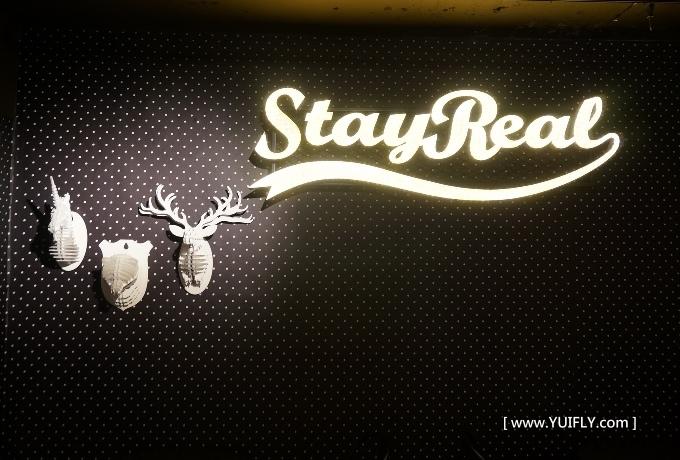 stayreal_10.jpg