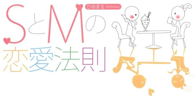SM_01.jpg