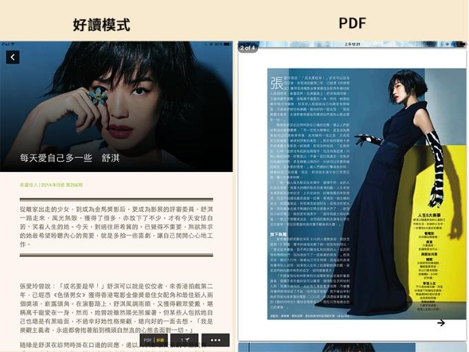kono_08.jpg